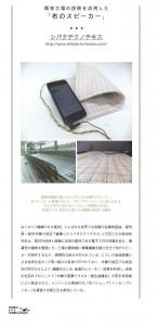 Web Designing (2014-01-18)-page-001